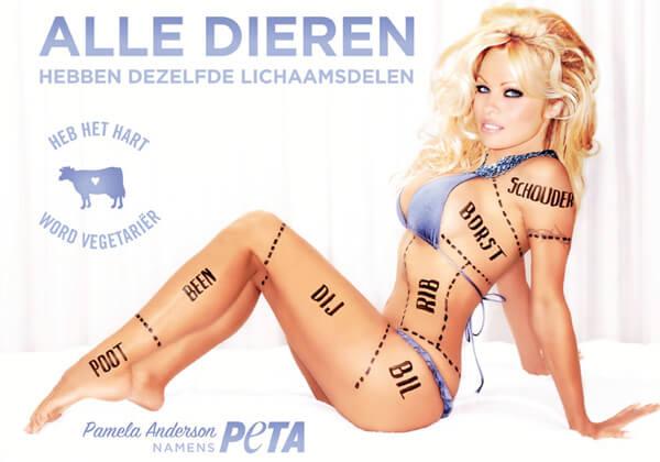Pamela Anderson laat zien dat alle dieren dezelfde lichaamsdelen hebben